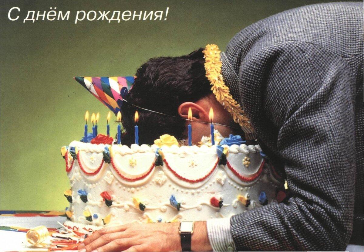 Приколы с днем рождения фото