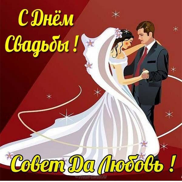 грядет поздравление ты сегодня невеста короткие мобильных приложений