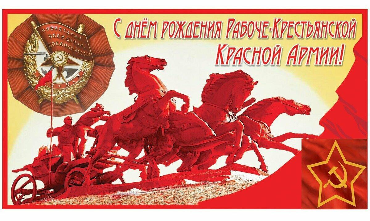 Подруге день, открытка с днем красной армии и военно морского флота