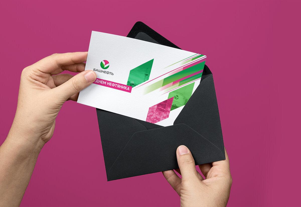 Вакансия дизайн открыток, открытка днем