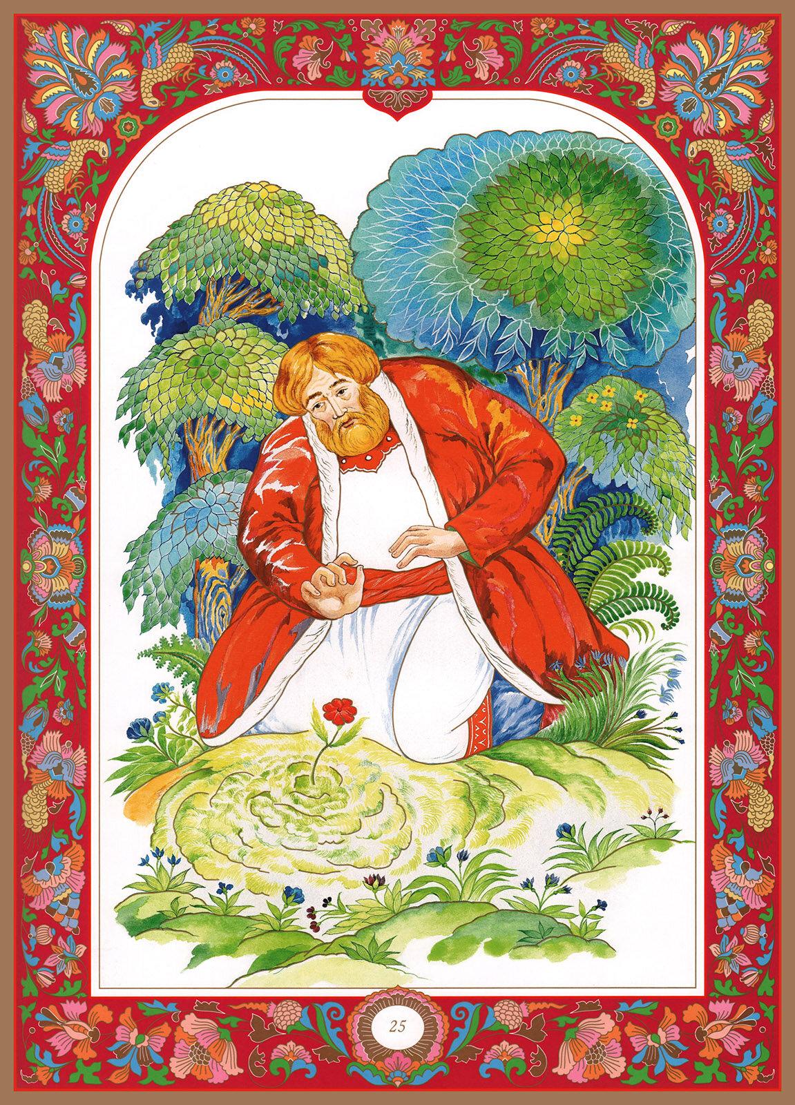 иллюстрации к сказке аленький цветочек картинки знаменитости