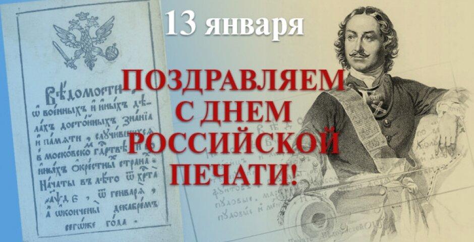 С днем печати открытки гиф, февраля анимированная
