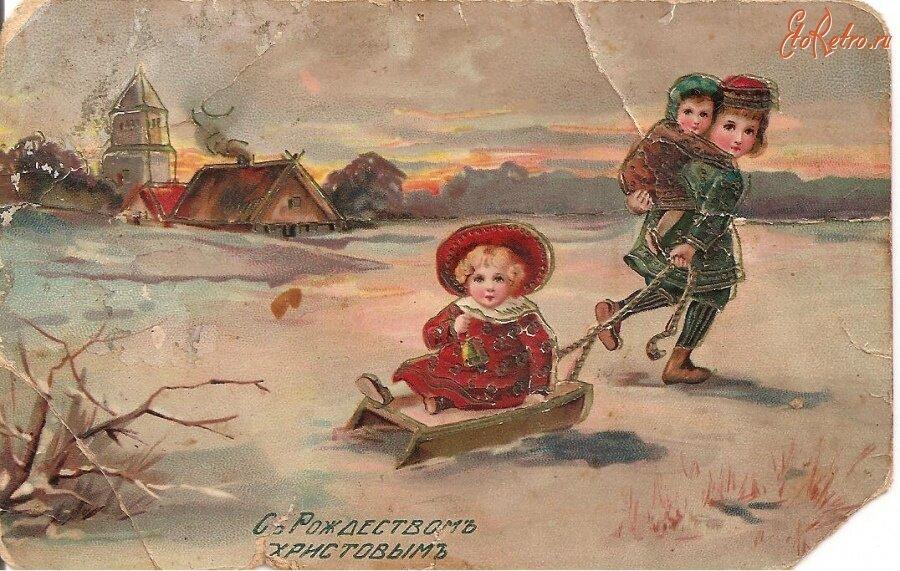 белого очень старые открытки они появились