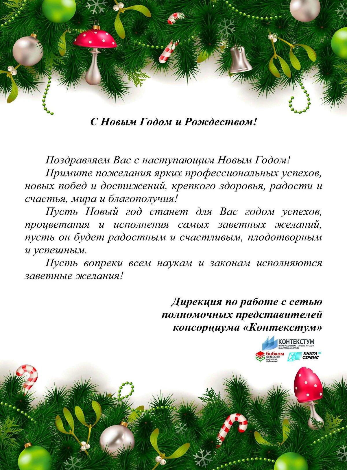 Текст поздравления открытка, днем рождения