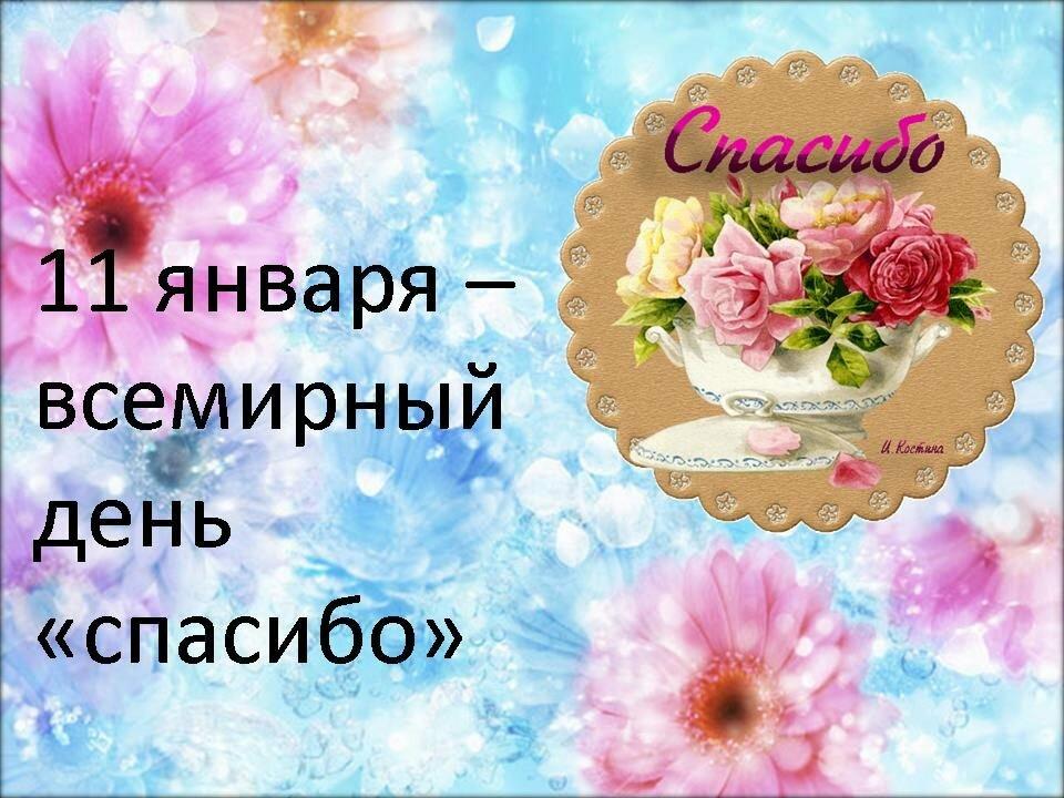 Открытка олю, слова на праздник в открытку