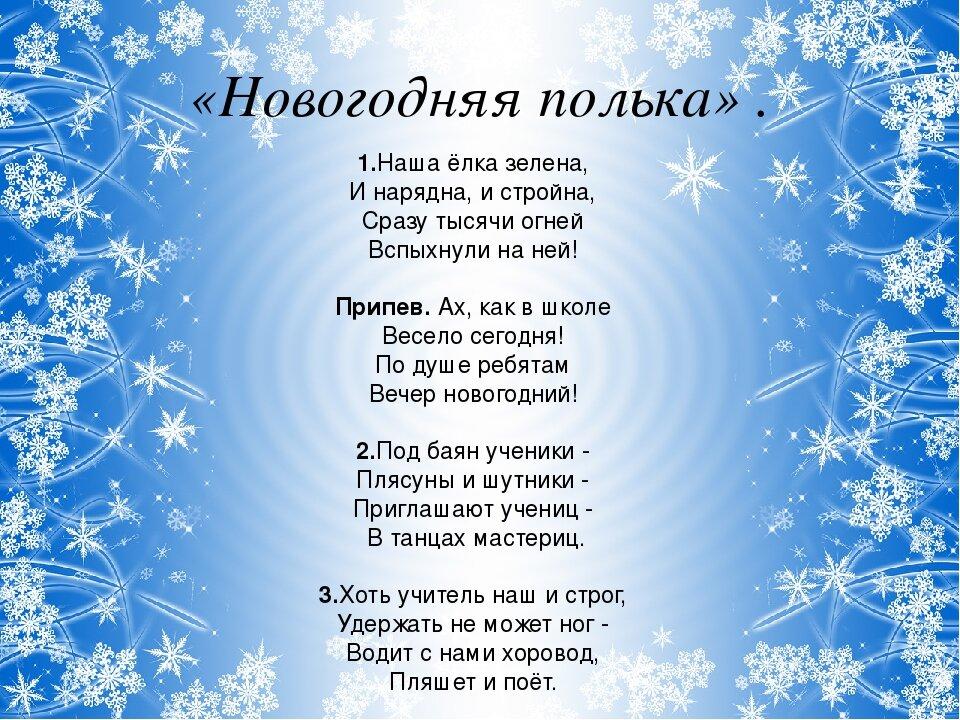 Днем рождения, песни на новый год картинки