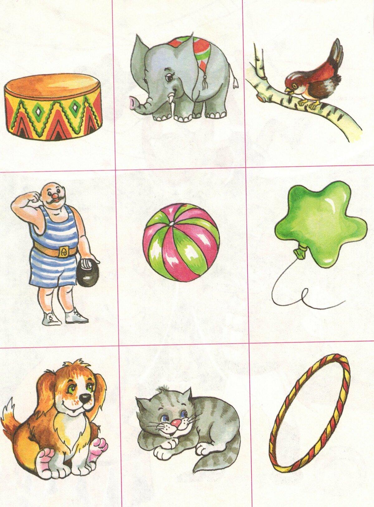 Картинки для памяти детям