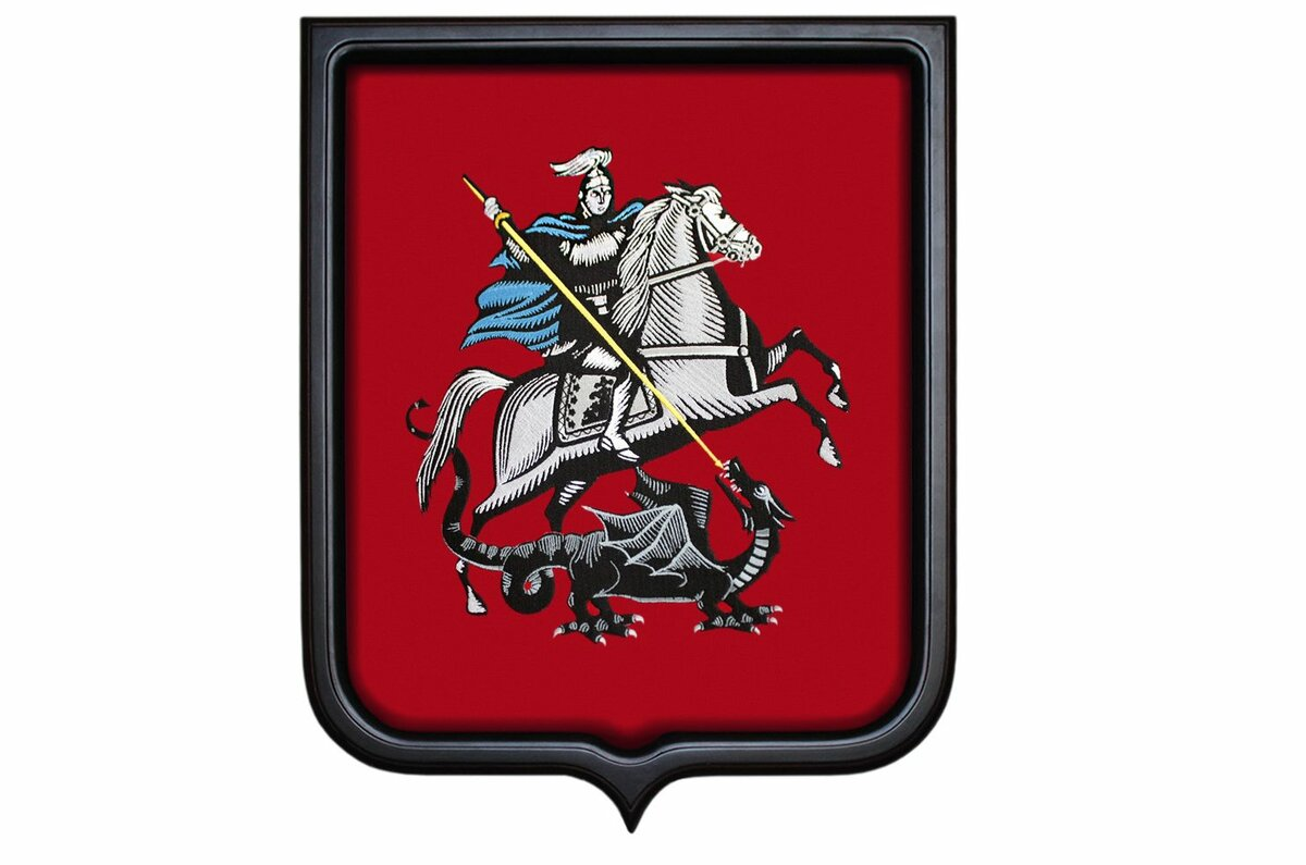 герб москвы картинки можно установить как
