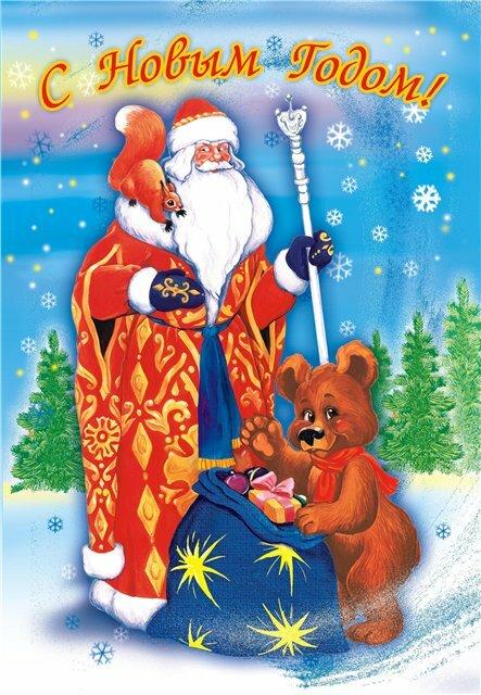 Поздравительная открытка к новому году в детском саду, открытки легко