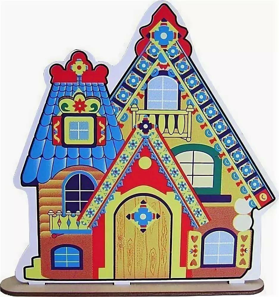 Домики картинки для детей цветные распечатать