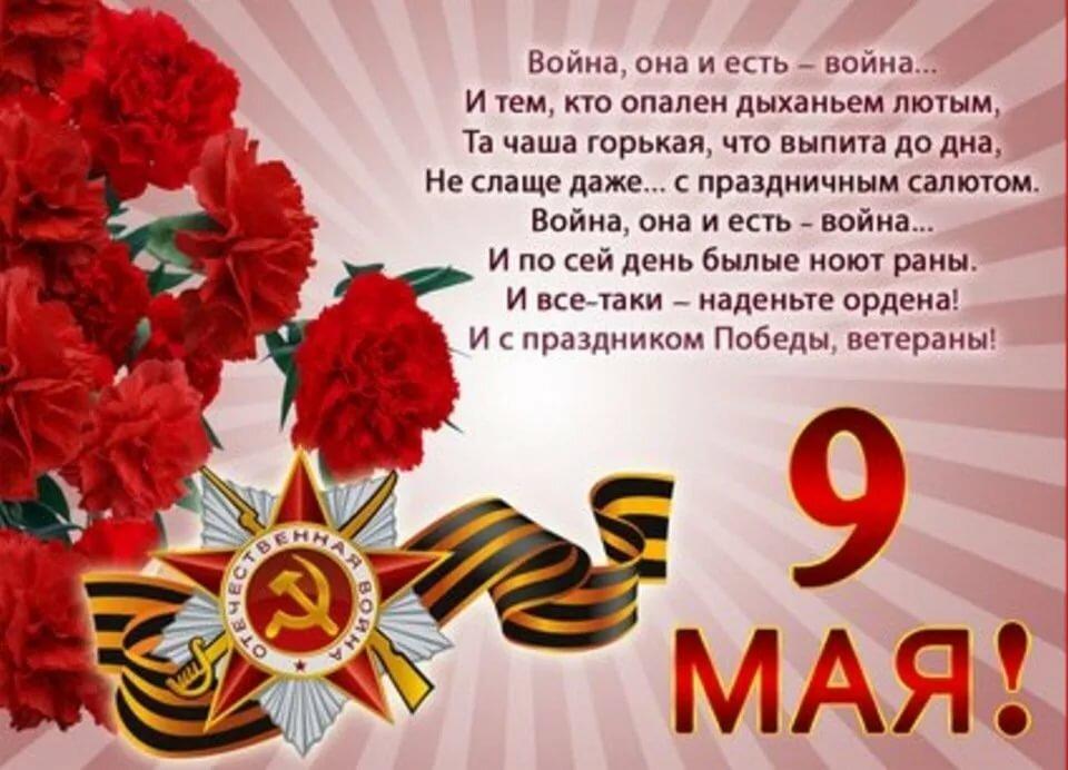 Картинки, открытки с поздравлением дня победы