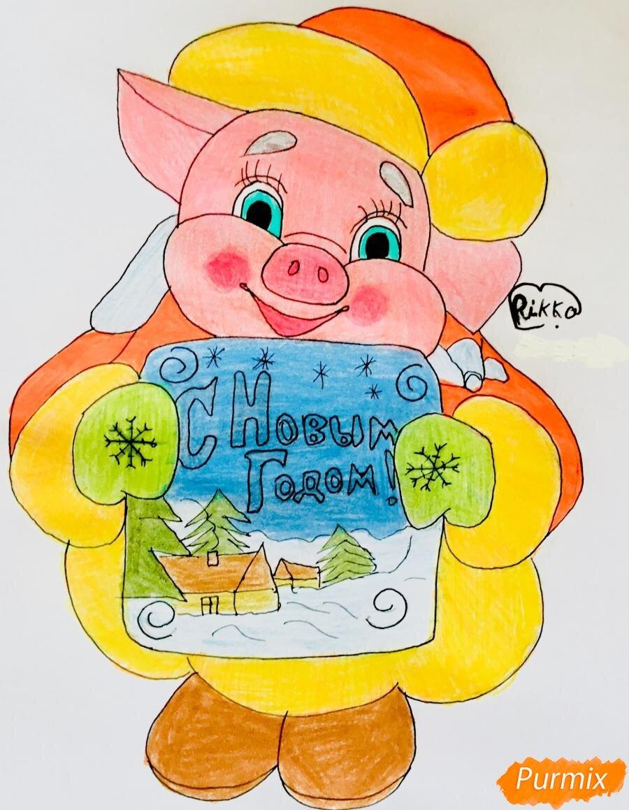 Рисуем открытку на новый 2019 год, днем рождения молодую