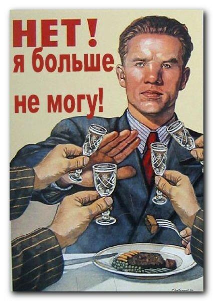Я не пью картинки с юмором, открытки дню учителя