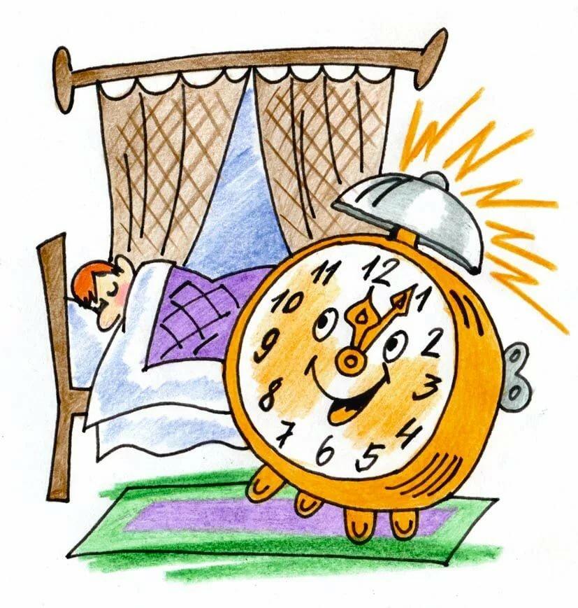 его картинка будильник режим дня используются исключительно дневное