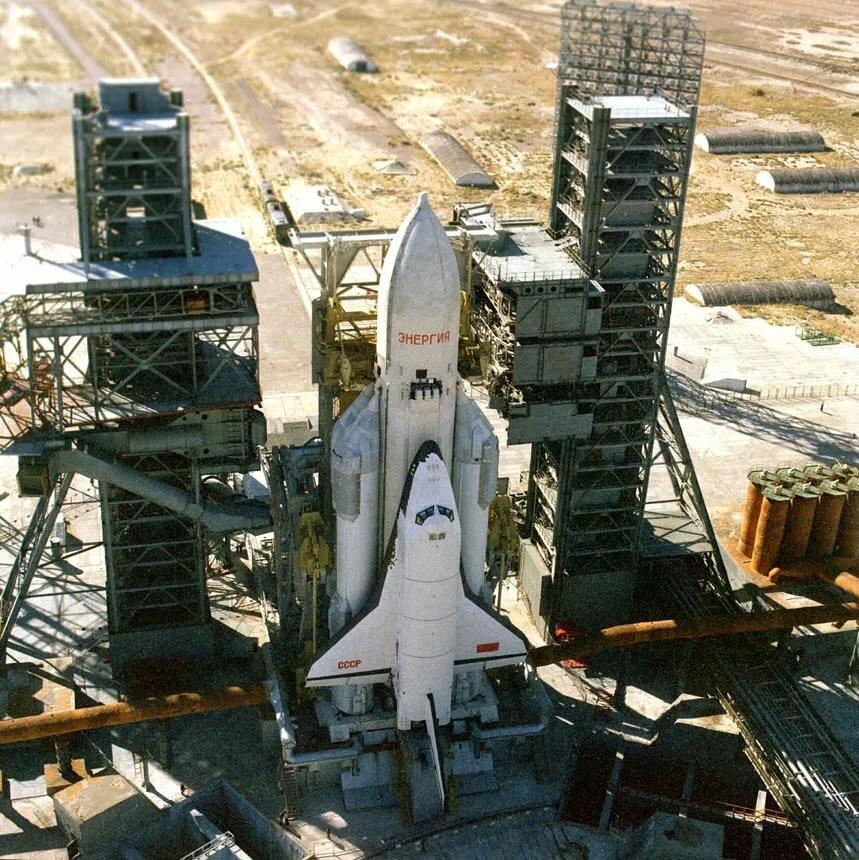 ракетно космические системы