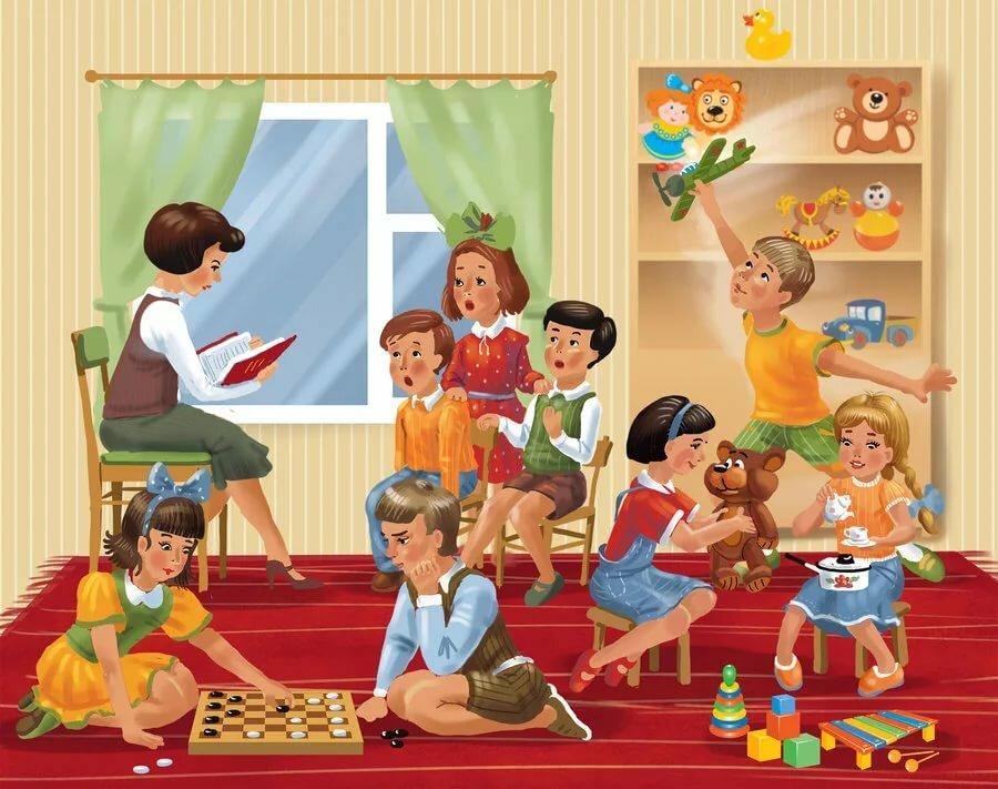 Воспитатели картинка для детей