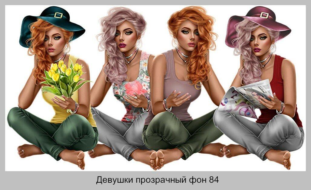 Девушки Картинки PNG прозрачный фон