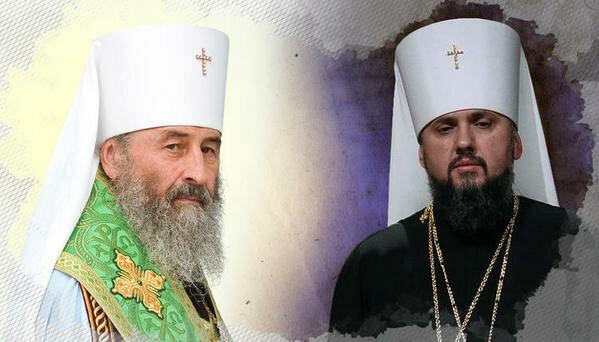 Блаженнейший Митрополит Онуфрий и глава СЦУ Епифаний Думенко