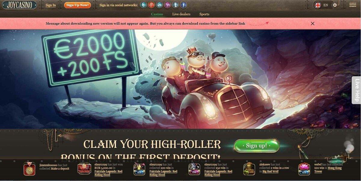 официальный сайт джойказино казино зеркало