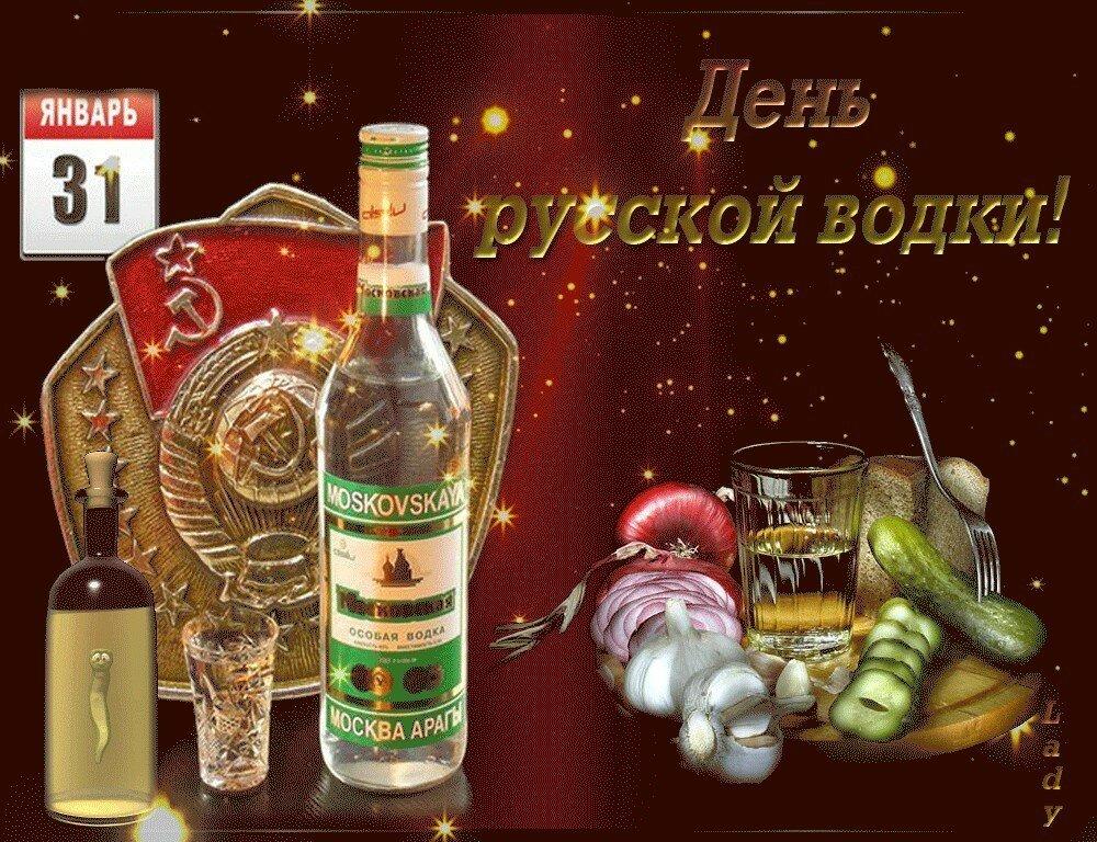 Русская картинка с днем рождения, именем амина