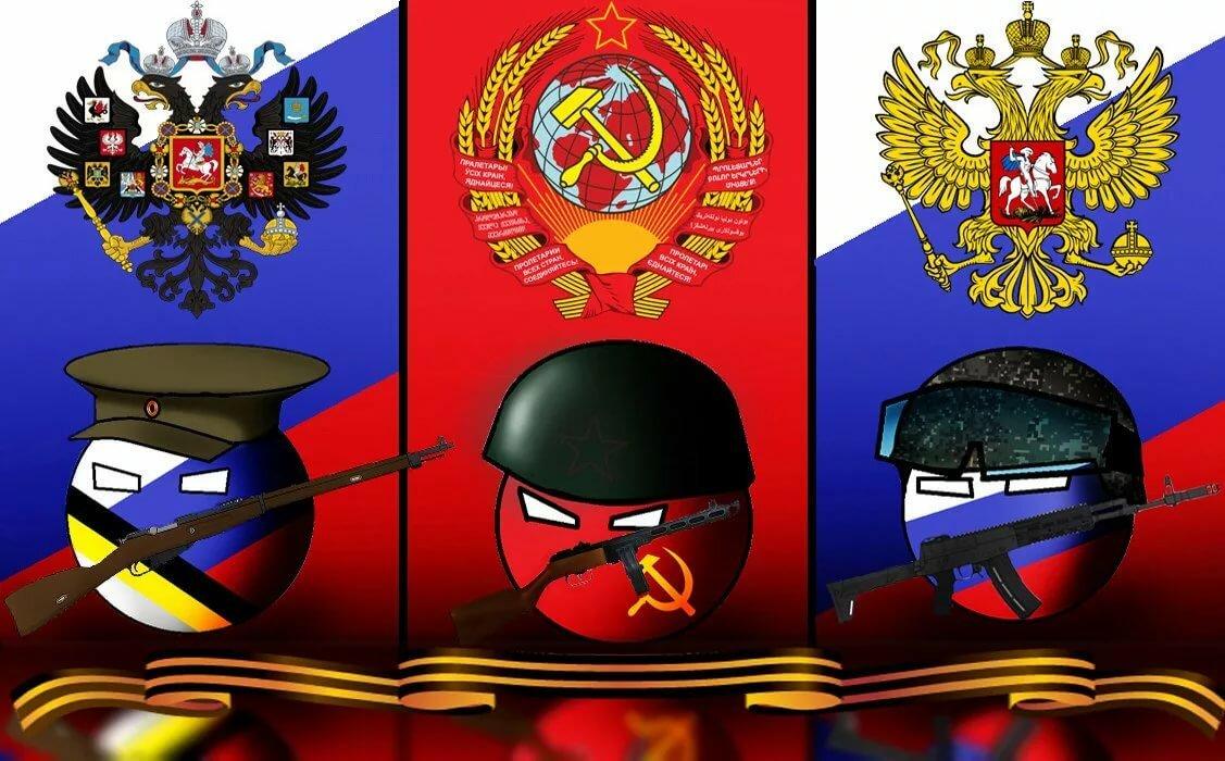 О Русских и о России… Долго ли мы будем терпеть этот позор?