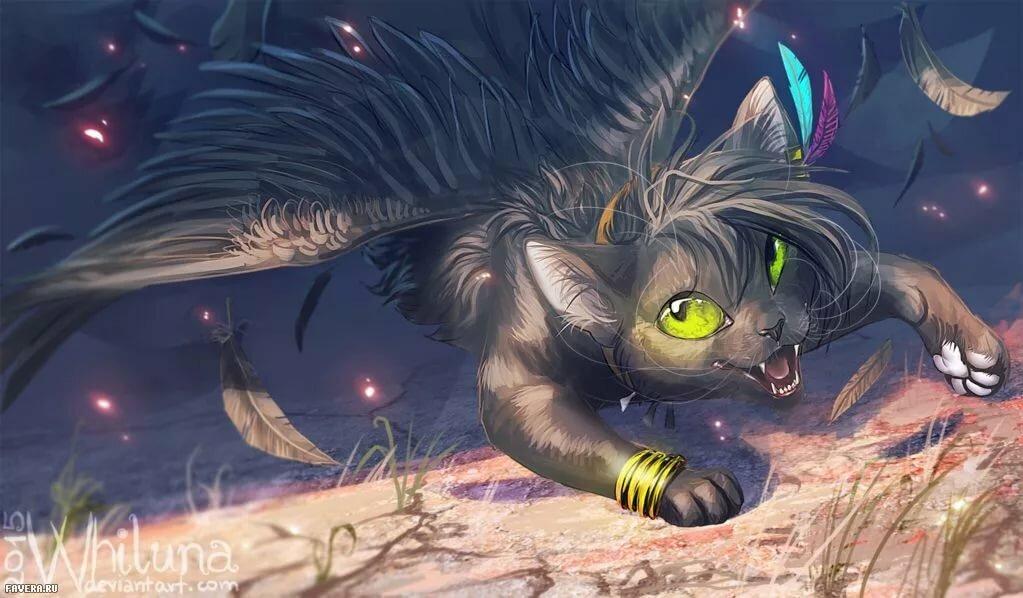 двустволок волшебные коты с крыльями картинки проблемой потери