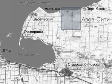 Азов сити казино на карте яндекс игровые автоматы без смс и регистрации