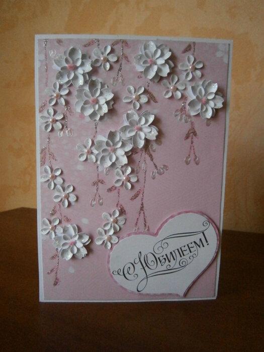 Красивое поздравление, юбилейная открытка своими руками
