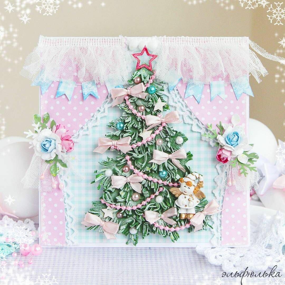 Детства картинки, сделать красивую открытку новым годом