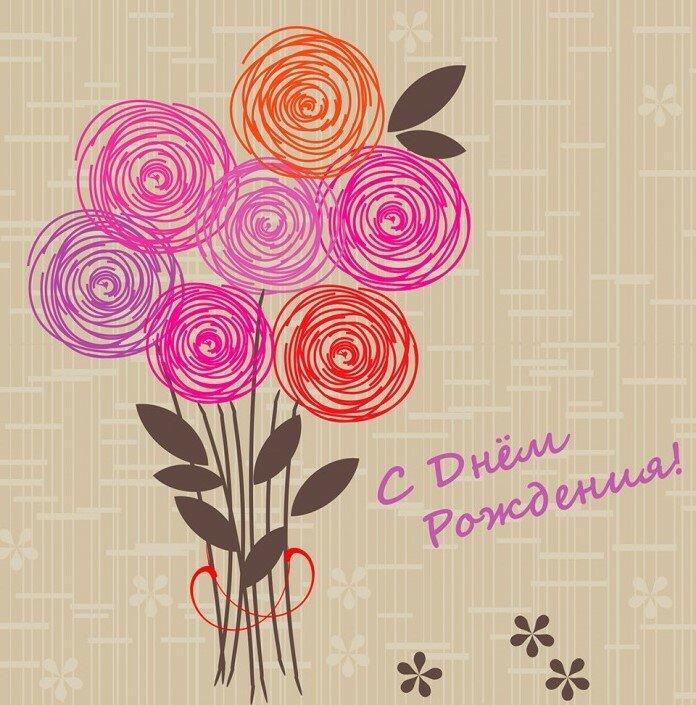 Картинки, стильные открытки для цветов