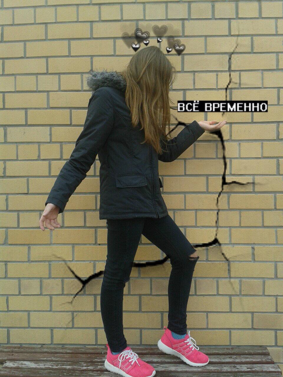 Фото на аву для девушки с надписью, поцелуй открытка