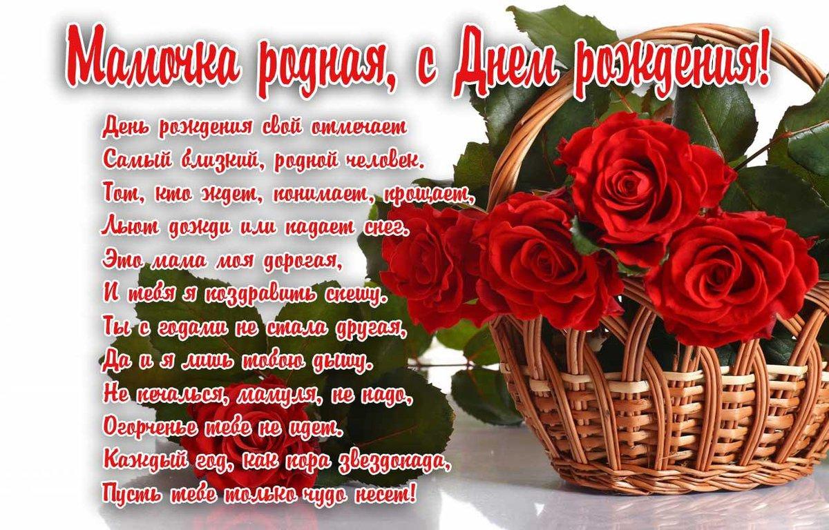 Поздравление мам картинки, днем валентина прикольные