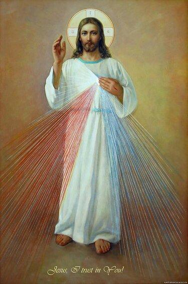 иисус уповаю на тебя икона