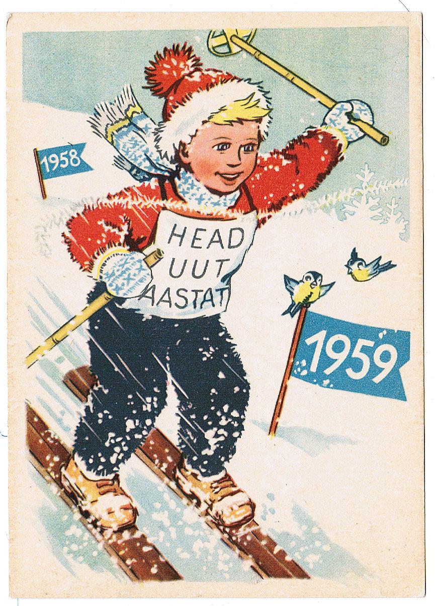 Новогодние открытки 50х годов