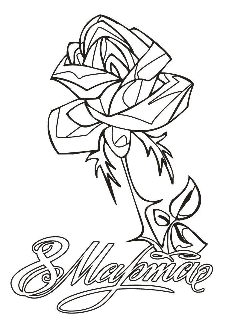 Маленькая открытка с 8 марта черно белая, теме открытки