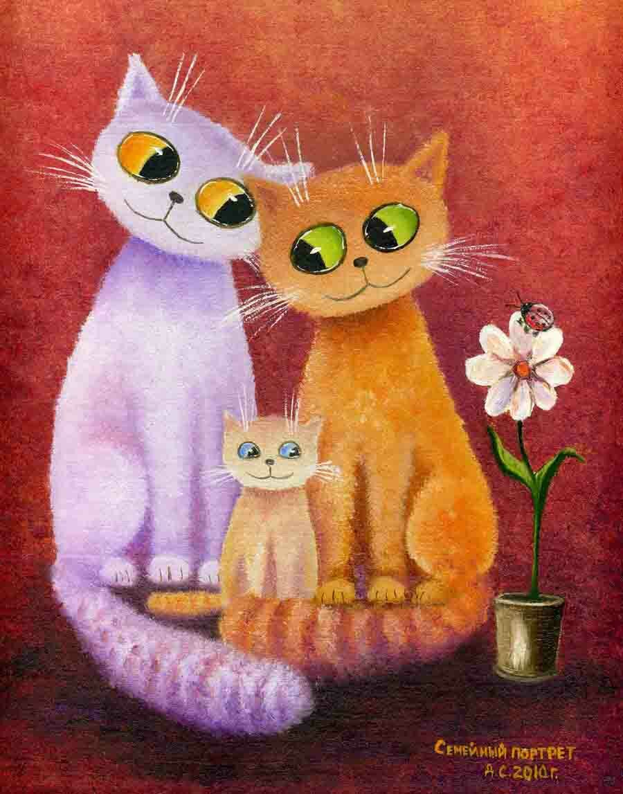 Два кота открытка