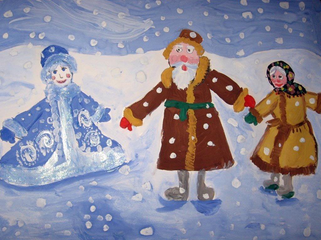 Картинки дед и баба лепят снегурочку