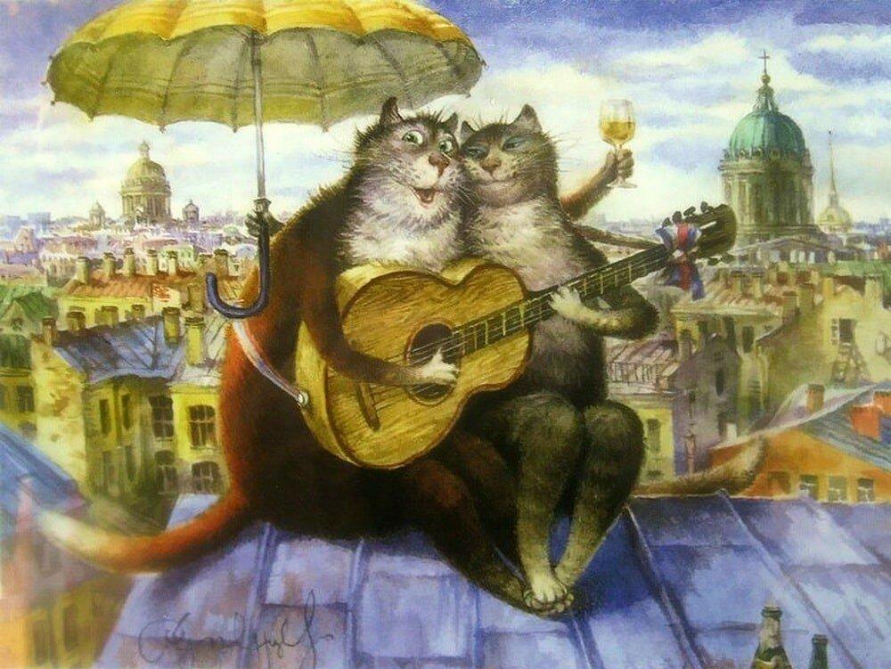 Владимир румянцев коты открытки, аватарки прикольные надписями