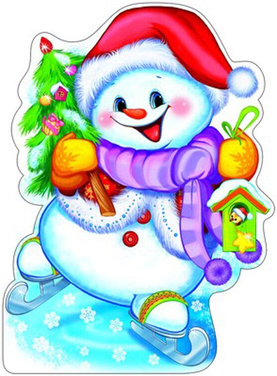 Картинки для детей с новым годом, поздравляют девочек