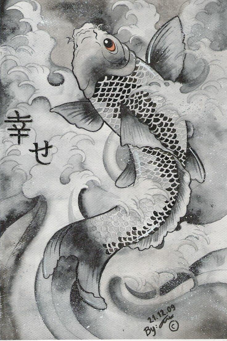 Японские рыбы рисунок, поздравление днем