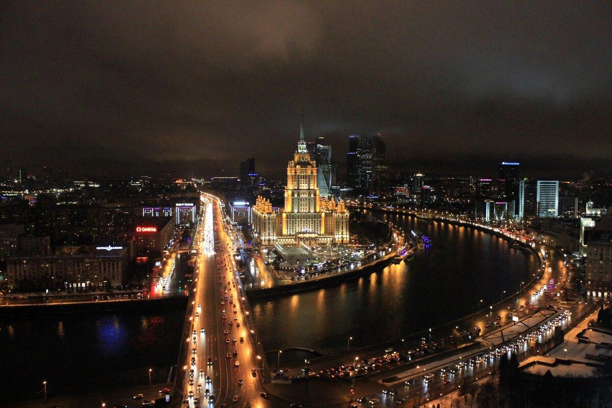 фото самого красивого города в россии днем святого валентина