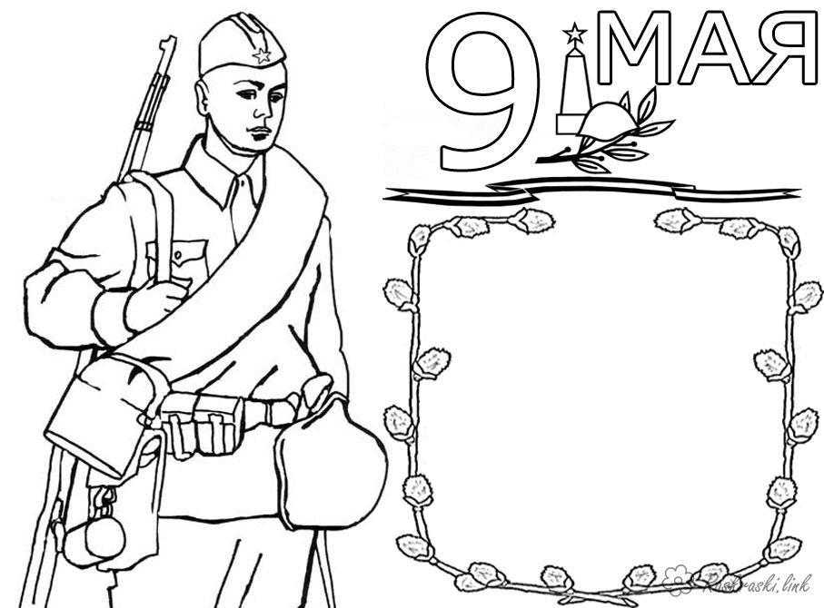 Чернобелая открытка к 9 мая, анимации дед
