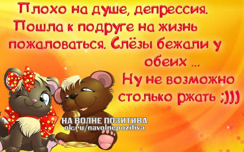 Позитивная открытка для подруги