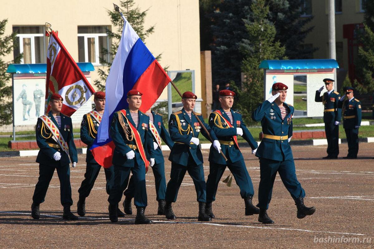 Вв мвд картинки россия