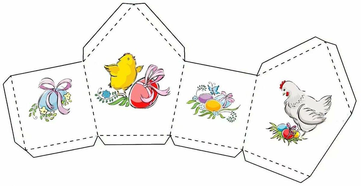 над открытки распечатать клеить кокосовое масло так