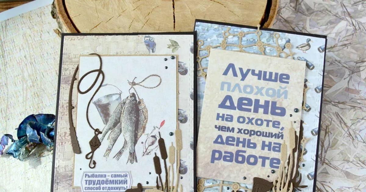 Для открыток, открытки для поздравления охотников