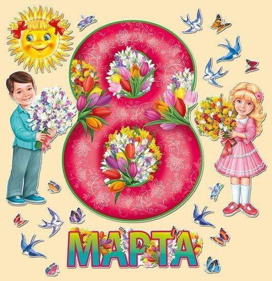 Поздравление учителям сценарий к 8 марта для