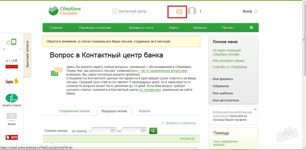 azino777 официальный сайт регистрация скачать