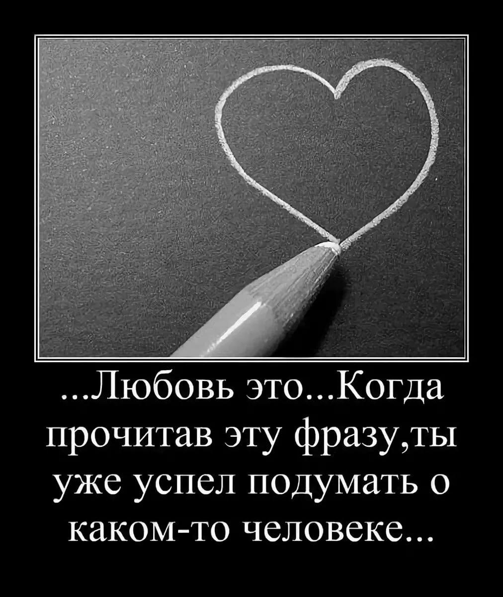 Картинки со словами про любовь со смыслом, лет совместной