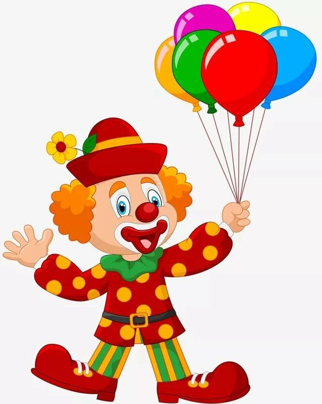 Рисованные картинки клоунов